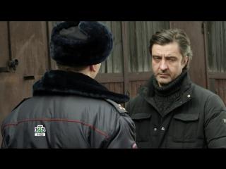 ШЕ-3 Новая жизнь: ПРЕСТУПЛЕНИЯ и НАКАЗАНИЯ (сериал россия 5-я серия) 2015