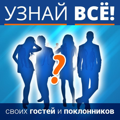 Фото №436624872 со страницы Алексея Кайзера