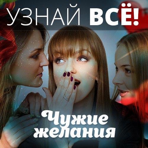 Фото №436624875 со страницы Алины Путиной