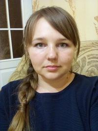 Елизавета Герасимович