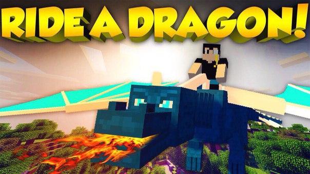 Добро пожаловать на новый проект DRAGON CRAFT !