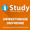 Английский в Барнауле центр iStudy
