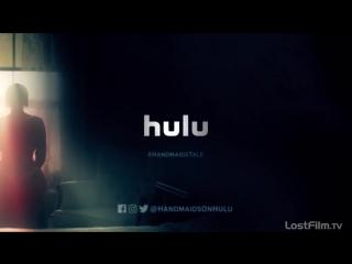 «Рассказ служанки»: озвученная фичуретка к 1 сезону