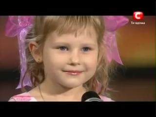Девочка удивила всех на шоу талантов Украина 15 01 2015