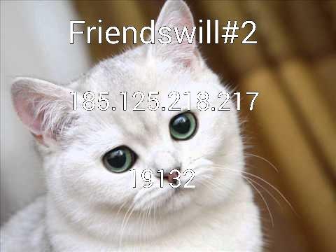 Friendswill #2  сервер 0.15