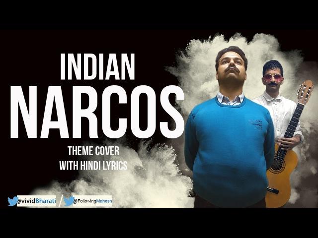 Indian Narcos Hindi Theme Cover