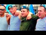 Войска Дяди Васи-2 (Виталий Леонов 2 августа 2016 Ярославль)