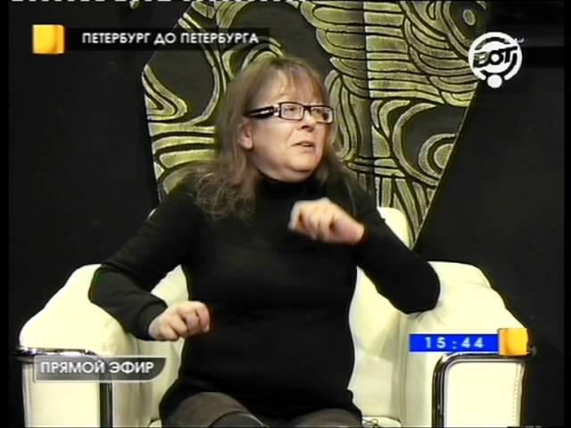 Петербург до Петербурга N11 Раскопки на Охтинском мысу