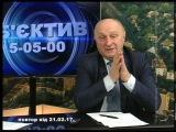 КоростеньТВ_01-03-17_Про ОСББ