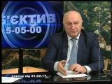 КоростеньТВ_01-03-17_Про тарифы на перевозки