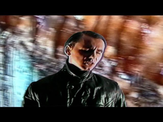 DRANGSAL — Will Ich Nur Dich (Offizielles Video)
