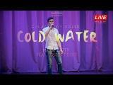 Major Lazer ft. Justin Bieber - Cold Water | Galagurskiy Cover | LIVE