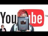 銀の再生ボタンをゲッツ YouTube Silver Play Button