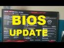 Обновление BIOS'а Z170 Pro Gaming