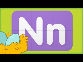 Alphabet Surprise   Turn Learn ABCs   Learn Letter N