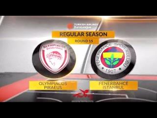 Highlights: Olympiacos Piraeus-Fenerbahce Istanbul. Евролига. Обзор. Олимпиакос - Фенербахче