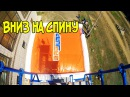 Яровое 2016 : Прыжки с вышки на батут | Mens Jumping from a height of 12m in RUSSIA Yarovoe 2016