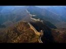 BBC NG Как нас создала Земля Ветер 3 серия