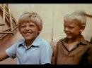 Топинамбуры 2 серия (1987)