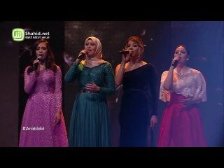 Arab Idol – العروض المباشرة – امير، عمار، يعقوب وناد&#161