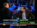 К барьеру. Жириновский против Исаева 2004г