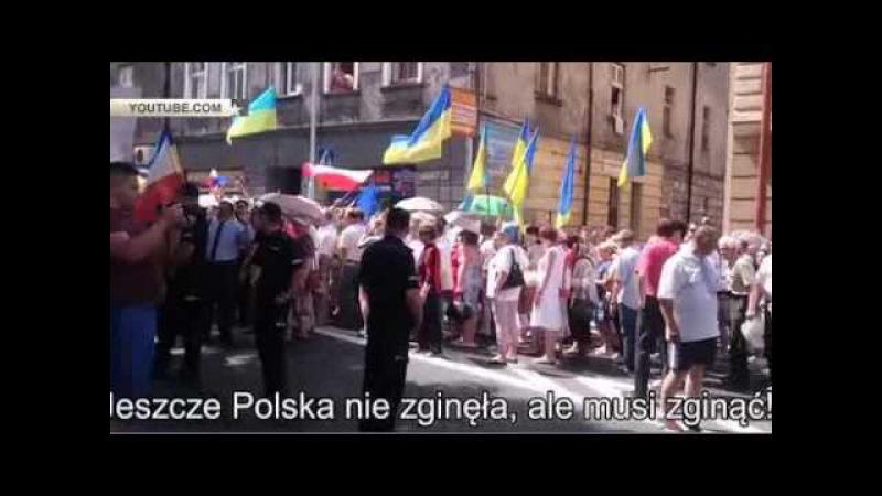 27.06.16 Радикалы напали на группу бандеровцев в Польше.