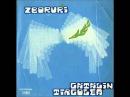 Cătălin Tîrcolea – Zboruri (full album)