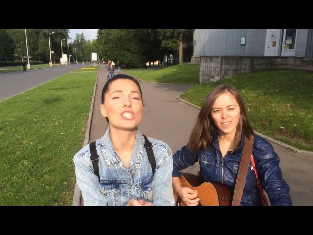 Ангелина Сергеева Наташа Павлова - Ты не верь слезам (acoustic cover)
