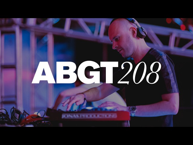 Group Therapy 208 with Above Beyond and Luttrell