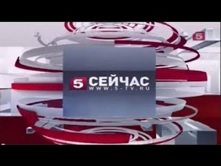 Последние Новости Сегодня 16.01.2017 Программа Сейчас Последний Выпуск Новостей
