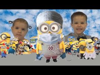 КЭТИ и МАКС Киндер Сюрприз игрушки Миньоны  Minions Kinder Surprise toys Катя
