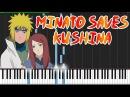 Naruto Shippūden - Минато и Кушина Piano Tutorial Synthesia