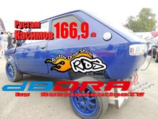 ?DBDRAG/Новый рекорд 166,9 db/FIAT 127/Рустам Касимов?