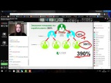 Elysium Company Бинарно матричный маркетинг Презентация Артур Шолохов