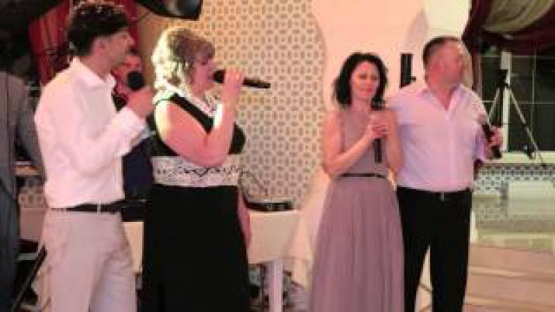 МЫ ВДВОЁМ (песня родителей на свадьбе в Харькове).Ведущий Konstantin