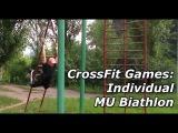 Crossfit тренировка на высоком пульсе! Комплекс Muscle up Biathlon! crossfit nhtybhjdrf yf dscjrjv gekmct! rjvgktrc muscle up bi