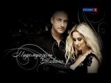 Lara Fabian - Mademoiselle Zhivago. Concert Au Kremlin