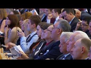 Импульс ТВ - 5-й Московский Экономический Форум - ''Партия Дела''