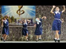 Конкурс Современный танец Девичья (Нюркина) песня Фантазеры г. Пушкино