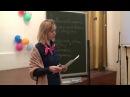 Лекция для родителей - о формировании ответственности у ребенка, Е. Ливенцева (17.03.16)