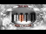Обзор Mini Cyclon RDA   Вкусный малыш