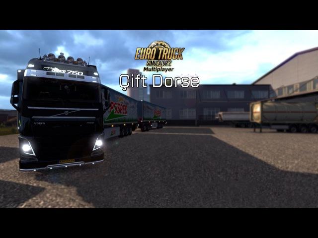 ETS2MP | Çift Dorse (Double-Trailers) | Yeniden mi Geliyor? | truckersmp.com