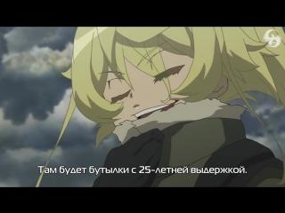 Youjo Senki 6 серия русские субтитры Risens Team / Военная хроника маленькой девочки 06 эпизод