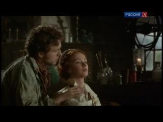 Отчаянные романтики (1 серия)