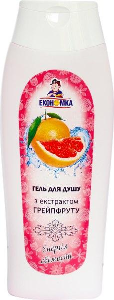 Гель для душу з екстрактом грейпфруту /Економка/, 250 мл