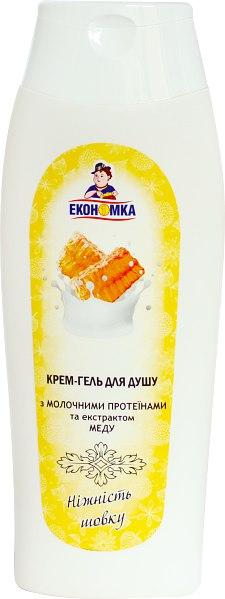 Крем-гель для душу з молочними протеїнами та з екстрактом меду /Економка/, 250 мл
