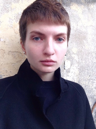 Анна Брауде