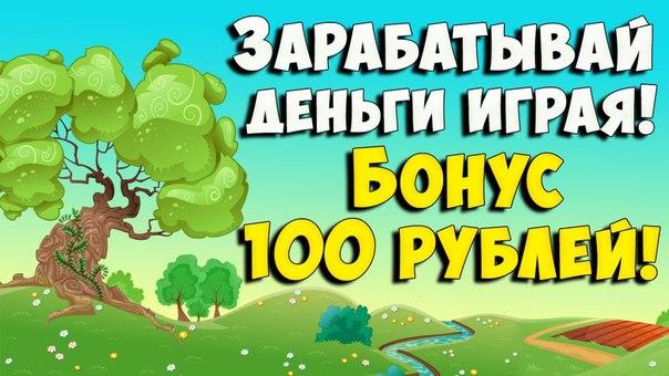 🏆Лучший инвестиционный проект 2017 года🏆 Без Баллов!!!🎁 Бонус 100 руб