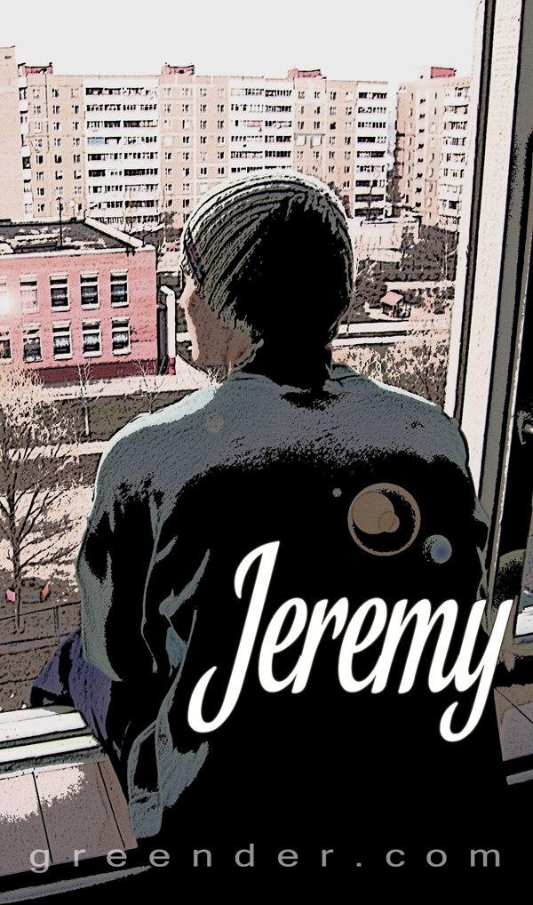 Greender - Jeremy | Джереми (2007)