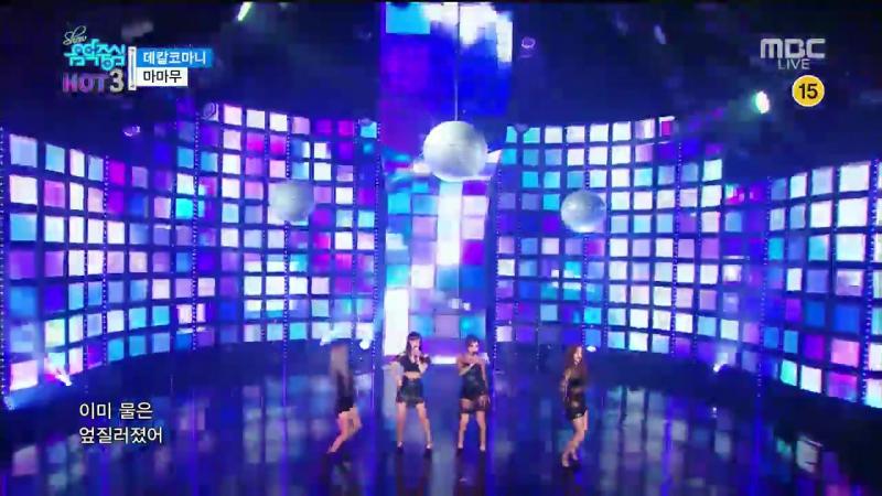 Show Music Core Live ★ TWICE, SHInee, MAMAMOO, BTOB, B.A.P [2016.11.25]